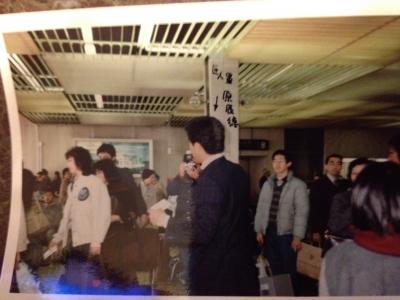 1984原辰徳02