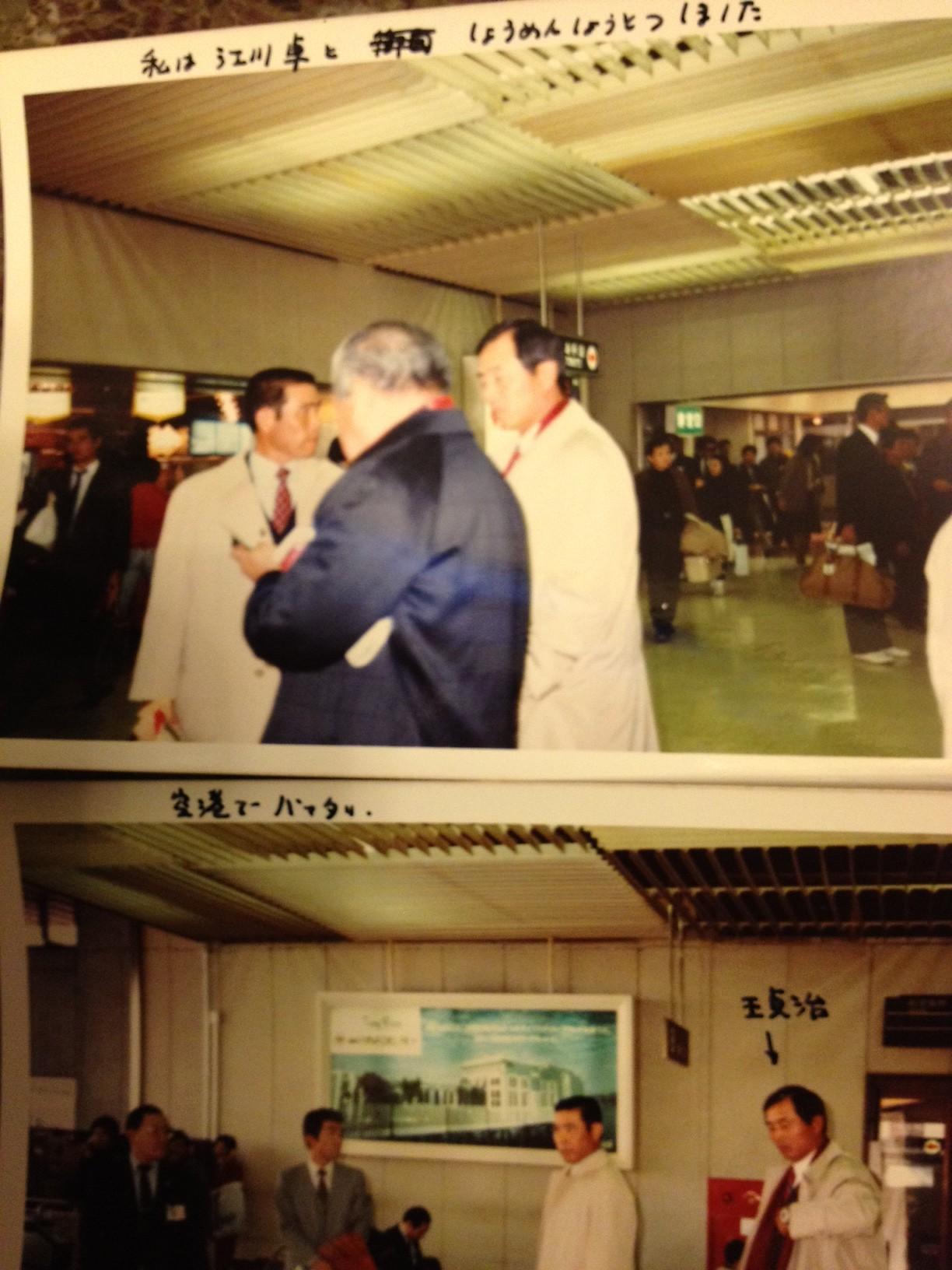 1984王貞治04