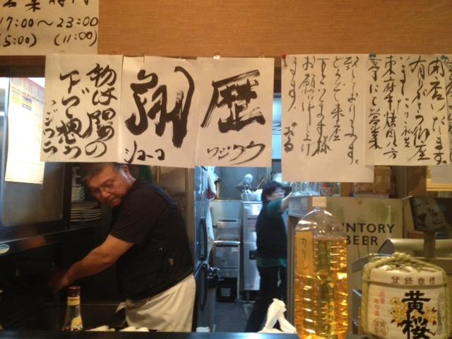 20121130居酒屋ぶる閉店14マスターママ