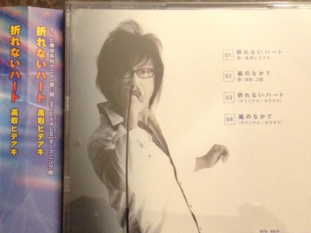 20121203高取ヒデアキ氏CD04