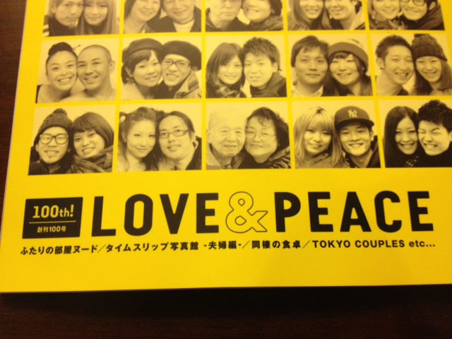 20121226東京グラフィティ2013年1月号創刊100号写真その10