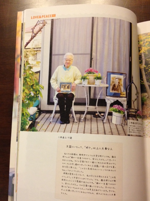 20121226東京グラフィティ2013年1月号創刊100号写真その24