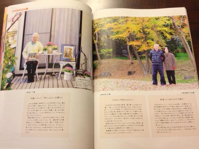 20121226東京グラフィティ2013年1月号創刊100号写真その18