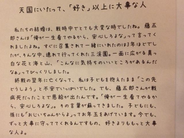 20121226東京グラフィティ2013年1月号創刊100号写真その4