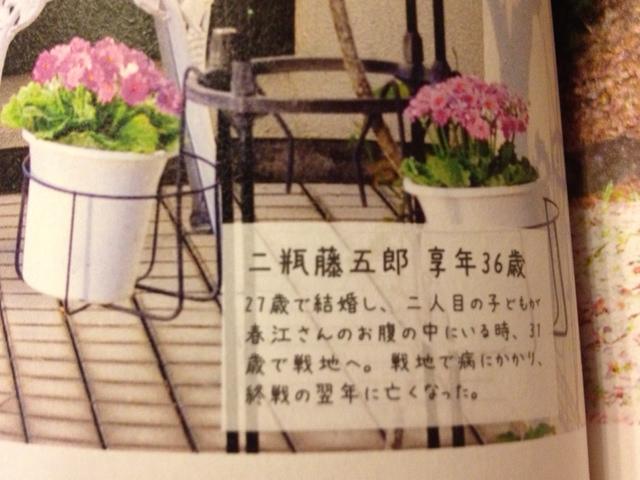 20121226東京グラフィティ2013年1月号創刊100号写真その3