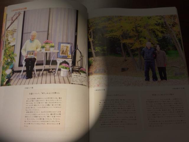 20121226東京グラフィティ2013年1月号創刊100号写真その18スポット