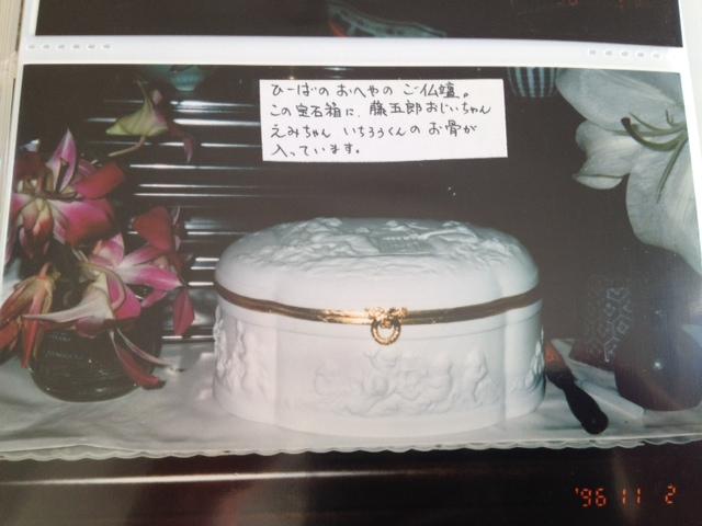 20121210東京グラフィティ取材写真その29