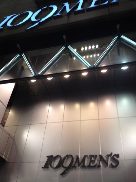 20121227渋谷で買い物11迷子109