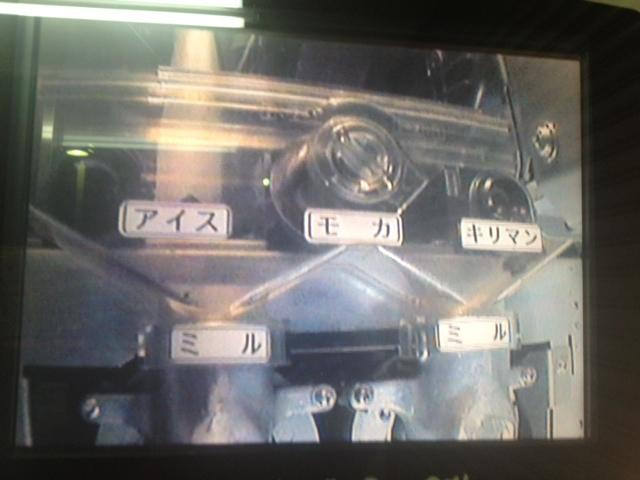20121227渋谷で買い物17キリマンジャロ