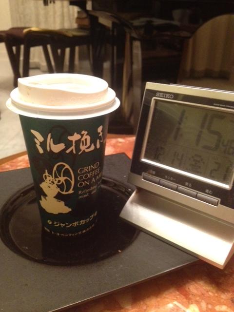 20121214キリマンジャロ紙珈琲カップ