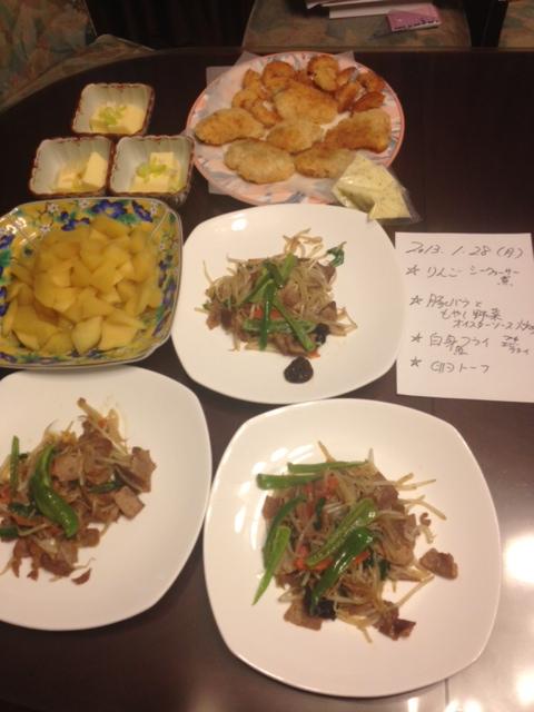 20130128晩御飯01