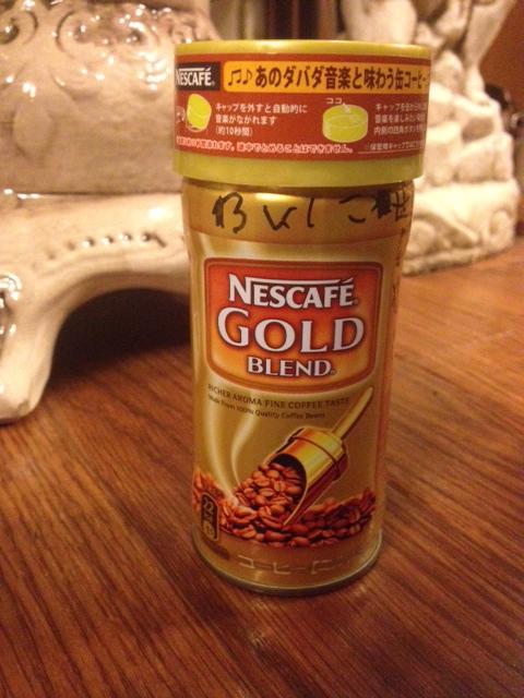 20130131ダバダコーヒー缶01
