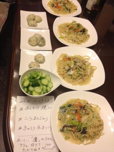 20121129晩御飯