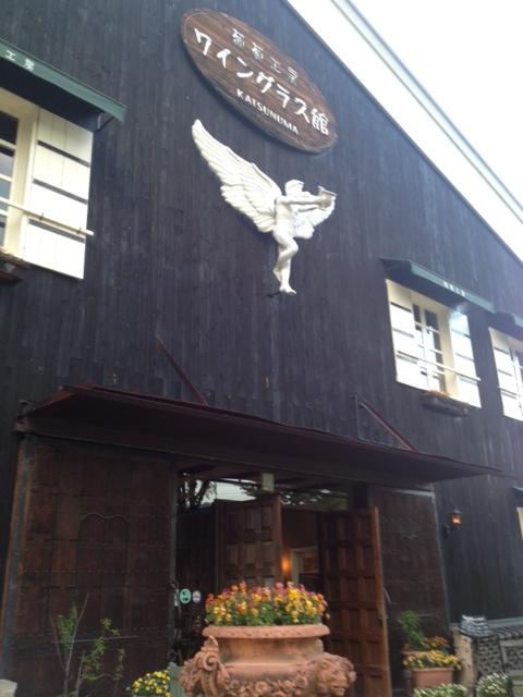 20130504の17勝沼ワイングラス館丘04