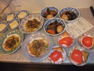 20111019水 晩御飯 小