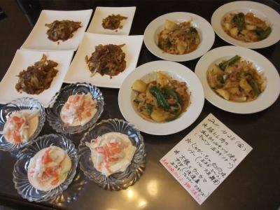 20111028金 晩御飯 小