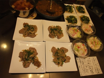 20111031月 晩御飯 小