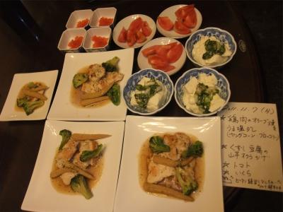 20111107月 晩御飯 小