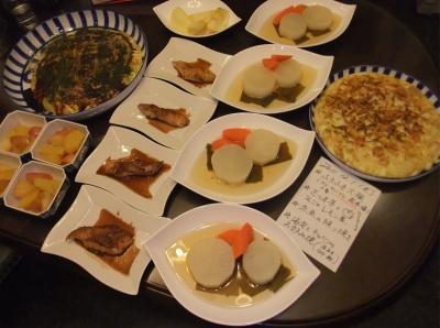 20111201木 晩御飯 小