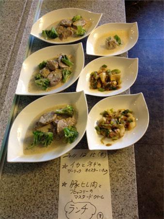 20111215ランチクリームお肉 イカねぎ炒め 小
