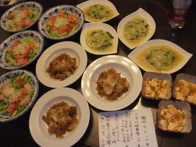 20111216金 晩御飯 小