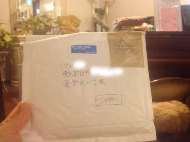 20130828O-ARC Masaさんから01住所消し