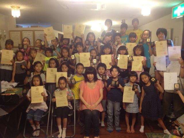 20130728コンペ予選受賞者祝勝会集合06