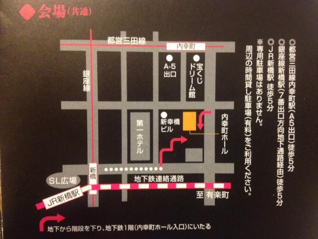 ゆーりんプロデュース公演02