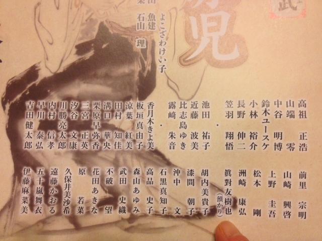 ゆーりんプロデュース公演05