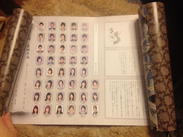 20140412友樹也初舞台32