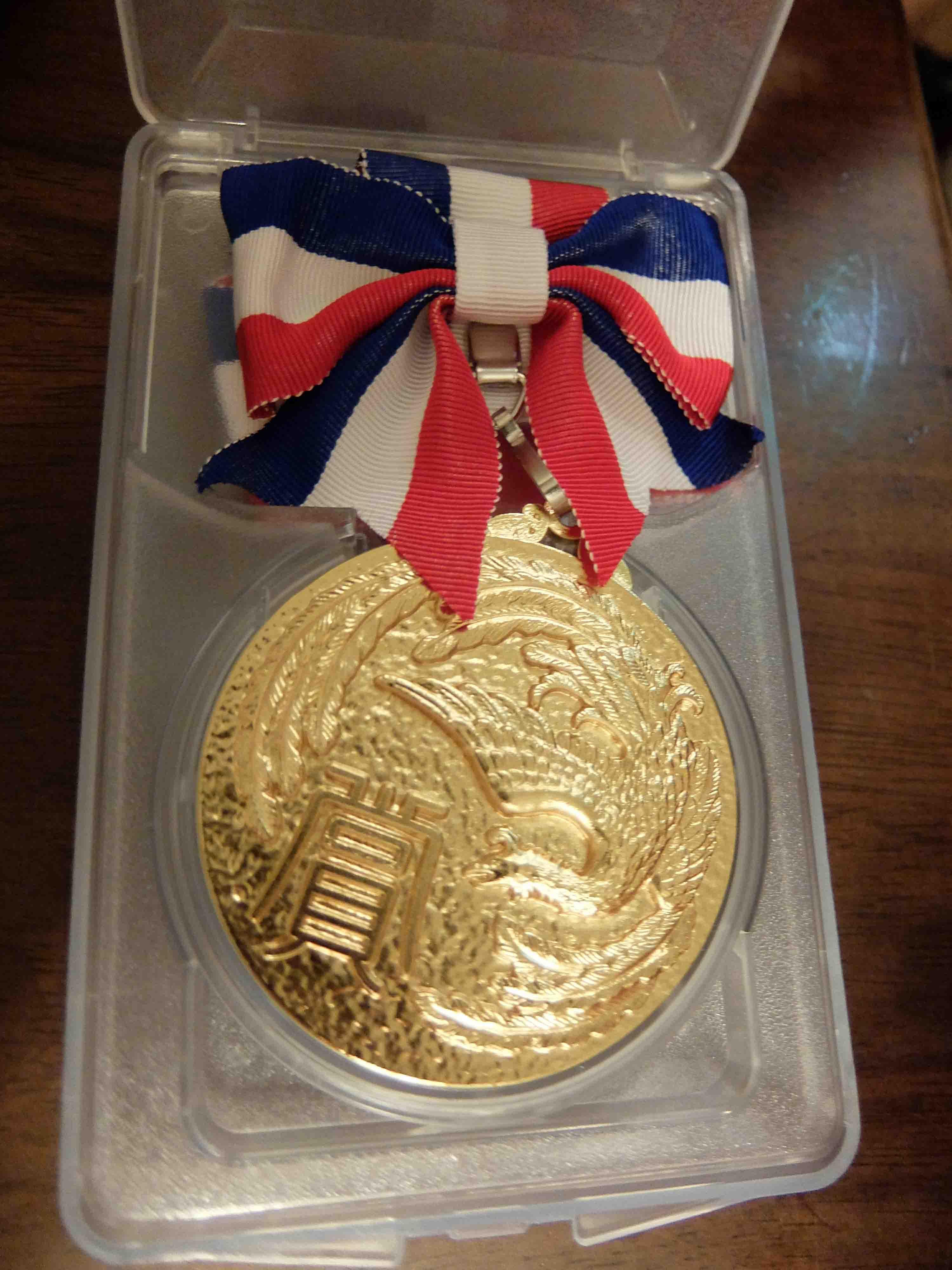 20150720副賞メダル