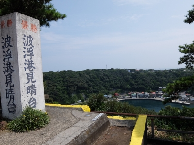 2016.8.18波浮の港