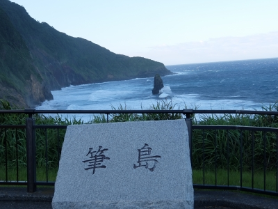 2016.8.19筆島