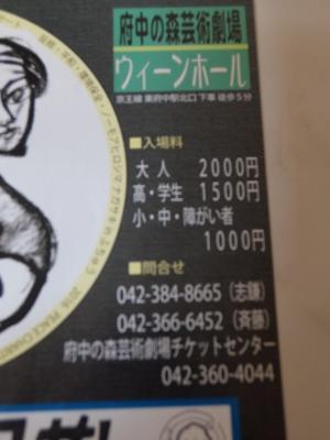 20161105けやき平和チャリティーコンサート003