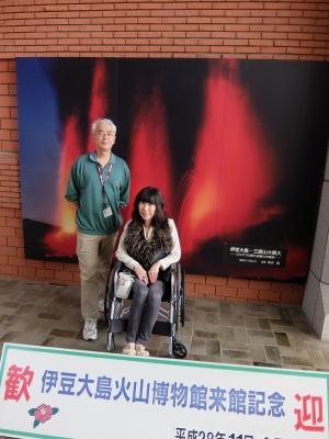 20161104大島火山博物館
