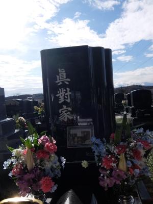 2017.1.9お墓の引っ越し