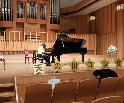 20170430眞對れいこピアノ教室発表会