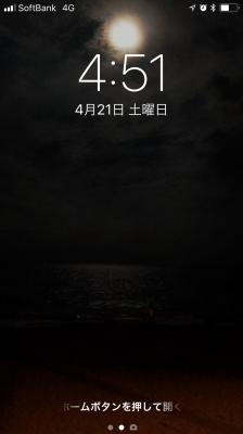 20180421  土曜