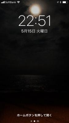 20180603  日曜近く