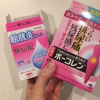 口コミ 市販 薬 膀胱 炎