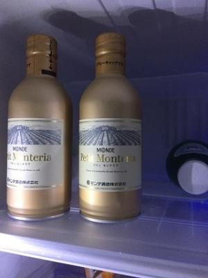 モンデ酒造お茶のお酒1