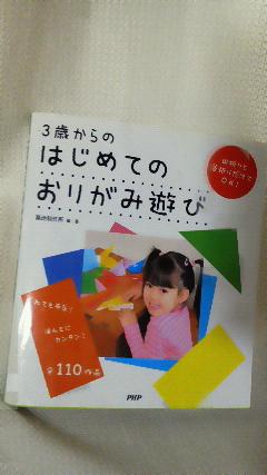 NEC_0493.jpg