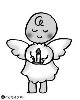 無料イラスト素材クリスマス天使イラスト