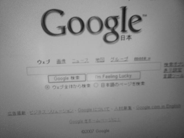 20070606_151623.jpg