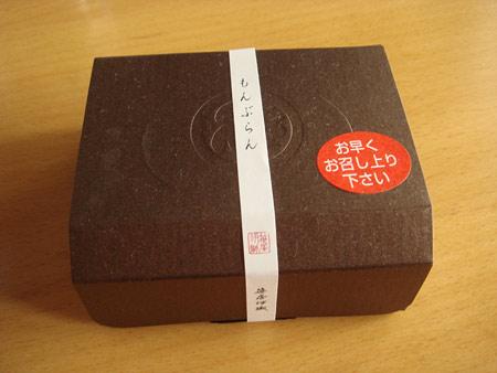 [sweets]もんぶらん