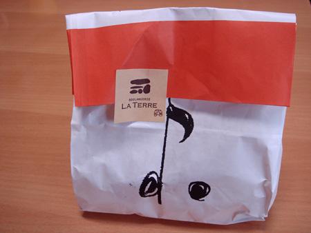 [パン]LA TERRE / 吉祥寺
