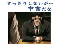 石川さん拍手
