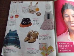 ANTANA の9ページ