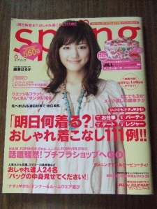 2009 6月号 Spring