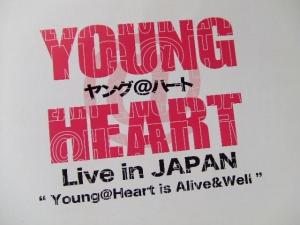yong @ heart